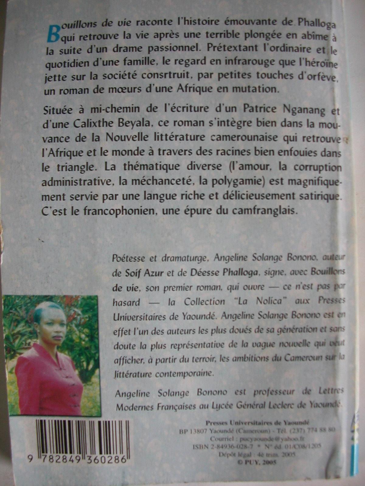Bouillons de vie -Angéline Solange Bonono (2005)2